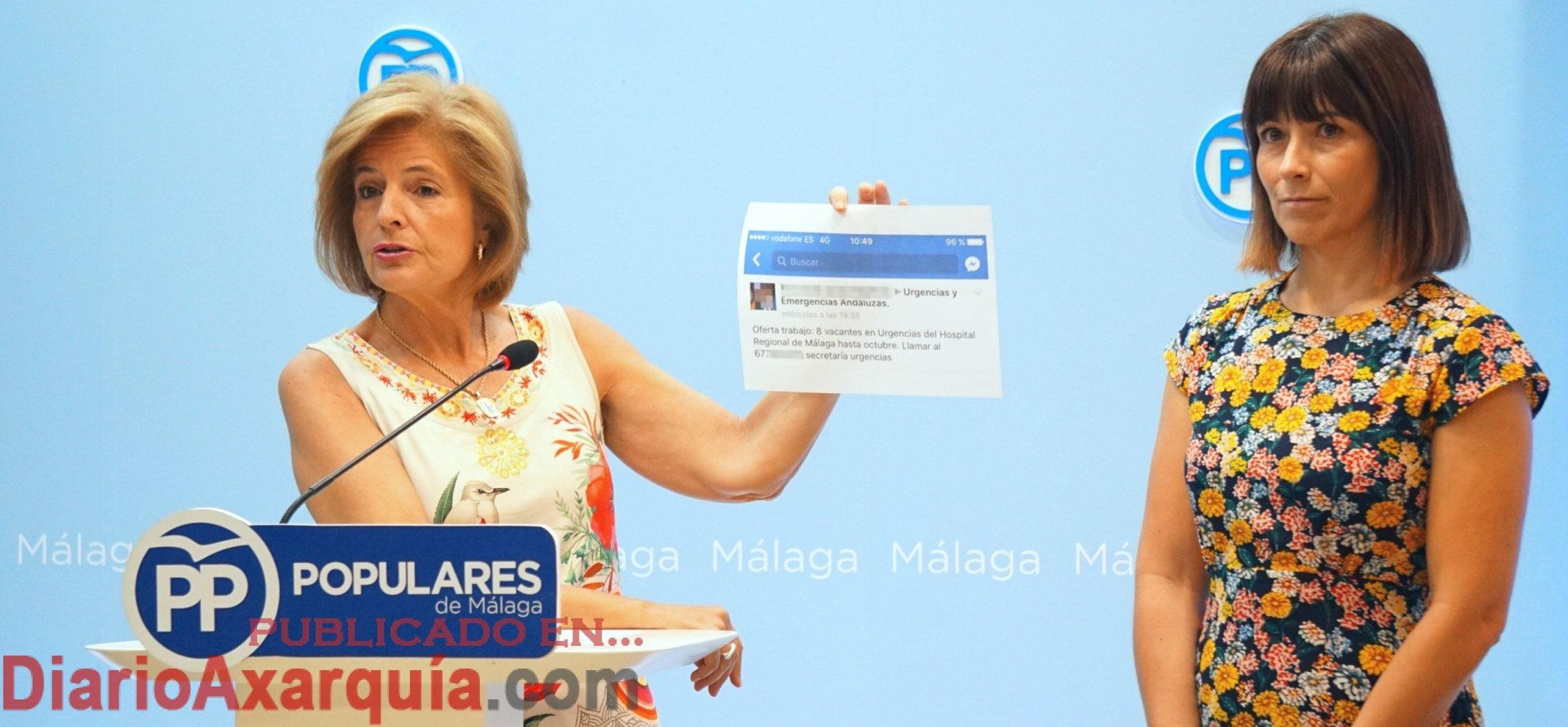 Oña y Sarabia - Sanidad 27 junio (2)