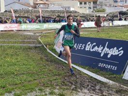 El atleta del Club Nerja de Atletismo-Cueva de Nerja-UMA se impuso con rotundidad con una ventaja de 37 segundos sobre el segundo clasificado.
