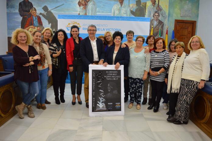 El plazo de entrega de originales permanecerá abierto hasta el 15 de marzo. La convocatoria premia la mejor biografía con 400 euros y una placa conmemorativa.